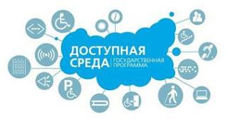 http://khotiml-kuzmenkovo-sosh.obr57.ru/media/ckeditor/khotiml-kuzmenkovo-sosh-adm/2020/10/12/izobrazhenie.png